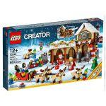 Lego 10245 - Creator : L'atelier du Père Noël
