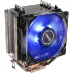 Antec C40 - Ventilateur pour processeur