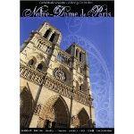 Notre-Dame de Paris : Cathédrale vivante