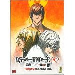 Death Note : Relight - Volume 2