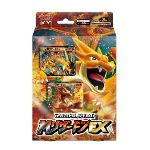 Asmodée 60 cartes à collectionner Pokémon XY Mega Battle : Mega Charizard EX