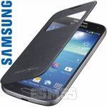 Samsung EF-CI919BBEG - Coque pour Galaxy S4 Mini S
