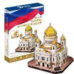 CubicFun Cathédrale du Christ-Sauveur de Moscou - Puzzle 3D 127 pièces