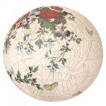 Around The Wall Boule japonaise ou chinoise imprimée vintage (40 cm)