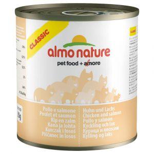 Almo Nature Nourriture Humide pour Chats Saumon et Citrouille