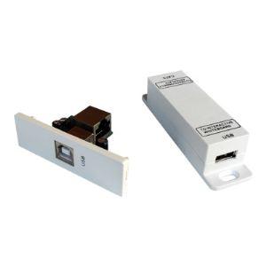 Vision TC2-USBTP2 - Câble de rallonge USB jusqu'à 50 m