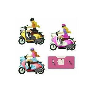 Silverlit Mini scooter girl radiocommandé (couleur aléatoire)