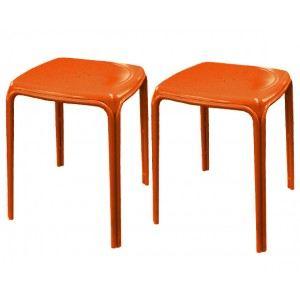 proloisirs fauteuil de jardin polo en acier et fil de. Black Bedroom Furniture Sets. Home Design Ideas