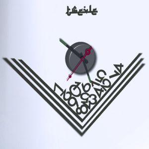 Horloge murale sticker Design Tendance