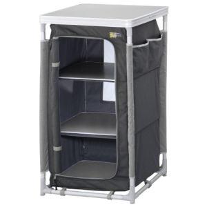 table de camping rangement comparer 47 offres. Black Bedroom Furniture Sets. Home Design Ideas