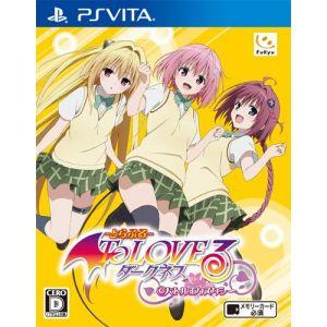 To Love-Ru Darkness : Battle Ecstasy sur PS Vita