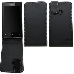 Samrick 000000053 - Étui en cuir avec clapet pour Nokia Lumia 520