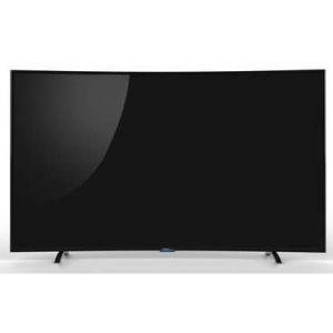 Thomson 65UA8796 - Téléviseur LED incurvé 4K 3D 165 cm Smart TV