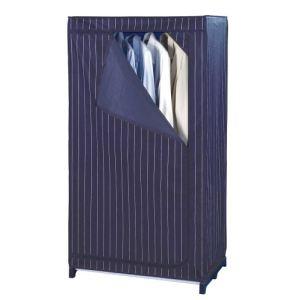 Housse armoire penderie comparer 74 offres - Housse pour armoire penderie ...