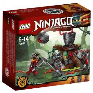 Lego 70621 - Ninjago : L'attaque des guerriers Vermillion