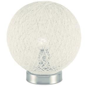178 offres lampe boule 20 obtenez le meilleur prix avec touslesprix. Black Bedroom Furniture Sets. Home Design Ideas