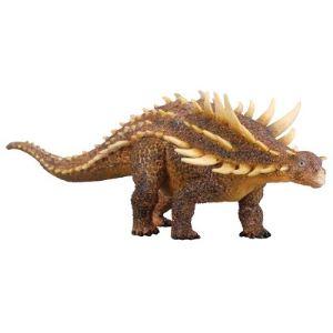 Collecta Figurine dinosaure : Polacanthus