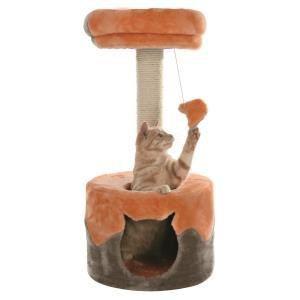 Trixie Arbre à chat Nuria (71 cm)