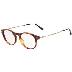 Giorgio Armani AR7010 5022 - Lunettes de vue