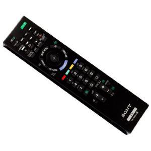 Sony RM-ED044 - Télécommande d'origine pour téléviseur