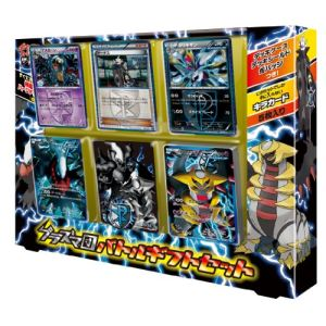 Pokemon Card Game BW - Team Plasma Battle Gift Set