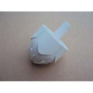 Magimix 14407 - Petit cone pour le robot Mini Plus