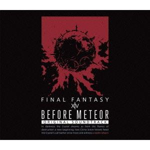 Final Fantasy WV - Before Meteor (Bande originale)