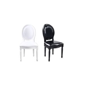 tabouret louis comparer 459 offres. Black Bedroom Furniture Sets. Home Design Ideas