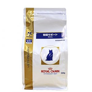 Royal Canin Veterinary Diet Chat Renal RF 23 - Sac 500 g