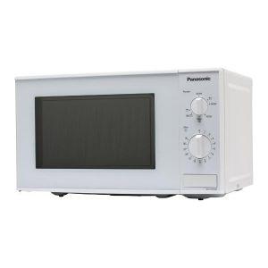 Panasonic NN-K101WMEPG - Micro-ondes avec fonction Grill