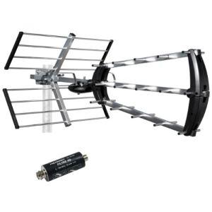 Antenne ext rieure metronic comparer les prix et acheter for Antenne 4g exterieur