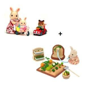 Epoch Sylvanian Families 2060 - Pack potager + tricycle + voiture + figurines