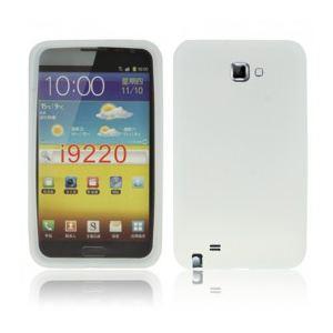 High-Tech Place CSSGNB02 - Coque en silicone pour Samsung Galaxy Note / i9220 / N7000