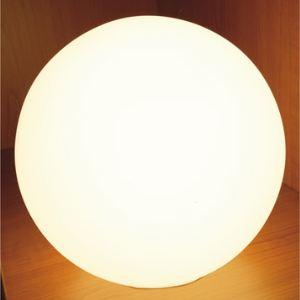 Paulmann 77032 - Lampe de bureau en verre