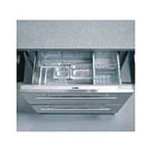 refrigerateur horizontal comparer 4 offres. Black Bedroom Furniture Sets. Home Design Ideas