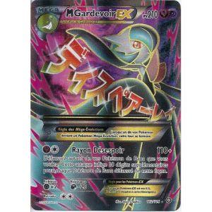 Asmodée Gardevoir - Carte Pokemon XY11 Offensive vapeur Mega Ex Ultra Rare Full Art