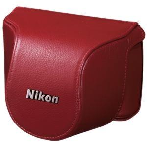 Nikon Etui en cuir pour Nikon 1 J1 et Objectif 10mm (CB-N2000)