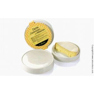 Cave a fromage comparer 63 offres - Cave a fromage electrique ...