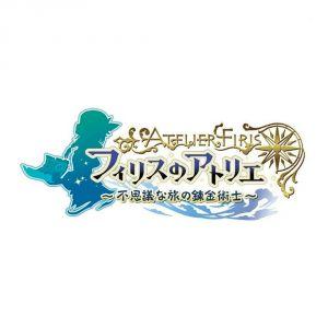 Atelier Firis : The Alchemist and the Mysterious Journey sur PS4