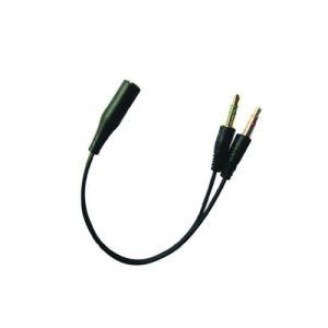 Sandberg 508-67 - Convertisseur audio pour casque