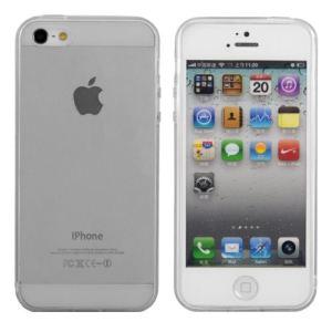 Kwmobile 14160 - Etui en TPU élégant pour Apple iPhone 5 et 5s