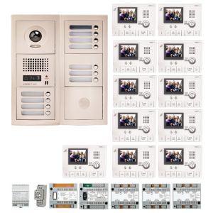 Aiphone GTV11E - Pack vidéo 11 BP avec 11 moniteurs GT1CL préprogrammés (200320)