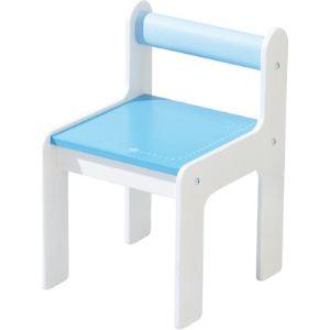 chaise bureau enfant bleu comparer 76 offres. Black Bedroom Furniture Sets. Home Design Ideas