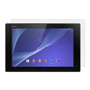 Kwmobile 18596 - Film de protection d'écran pour Sony Xperia Tablet Z2