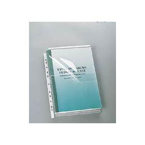 Viquel 10 pochettes à soufflets en PVC 28/100ème (A4)