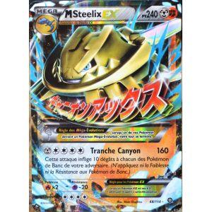 Asmodée Méga Steelix Ex (Shiny) - Carte Pokémon 68/114 Xy Offensive vapeur