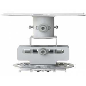 Ecran pour video projecteur comparer 334 offres - Support plafond videoprojecteur optoma ...