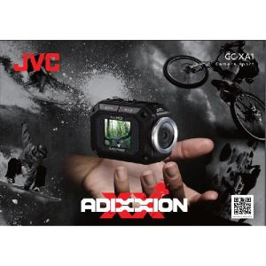 JVC GC-XA1EU : Caméscope Full HD à carte mémoire