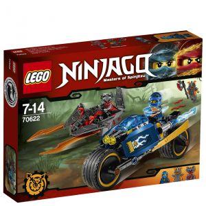 Lego 70622 - Ninjago : L'Éclair du désert