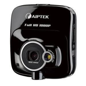 Aiptek X-Mini : Caméra embarquée pour voiture